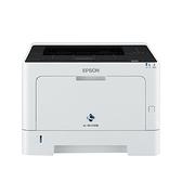 【限時促銷】EPSON AL-M220DN 黑白雷射印表機
