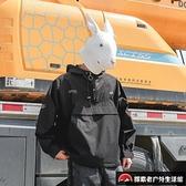 沖鋒衣寬鬆套頭工裝外套連帽夾克男士日系【探索者戶外生活館】