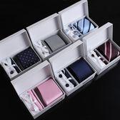 領帶男士領帶正裝商務職業韓版8cm新郎結婚禮盒套裝·樂享生活館