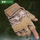 半指手套男女運動戶外防滑騎行防曬露指戰術健身器械手套 全館9折