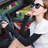冰袖 夏季男女冰袖套袖防曬防紫外線冰爽薄加長款冰絲袖套開車護手臂套