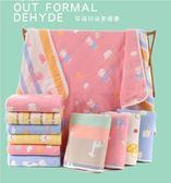 嬰兒浴巾純棉紗布超柔吸水新生嬰幼兒童蓋毯寶寶毛巾被子洗澡春夏 韓小姐