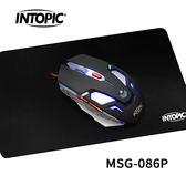 INTOPIC 廣鼎 MSG-086P 電競光學滑鼠組