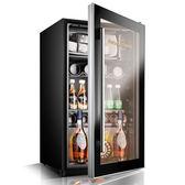 紅酒櫃 Fasato/凡薩帝 BC-95冰吧冰箱紅酒櫃恒溫酒櫃家用展示冷藏小冰櫃 igo卡洛琳
