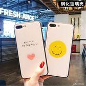 出現貨蘋果iphoneX/Xs/Max/XR手機殼iphone7plus玻璃殼8plus女個性6S6plus手機殼