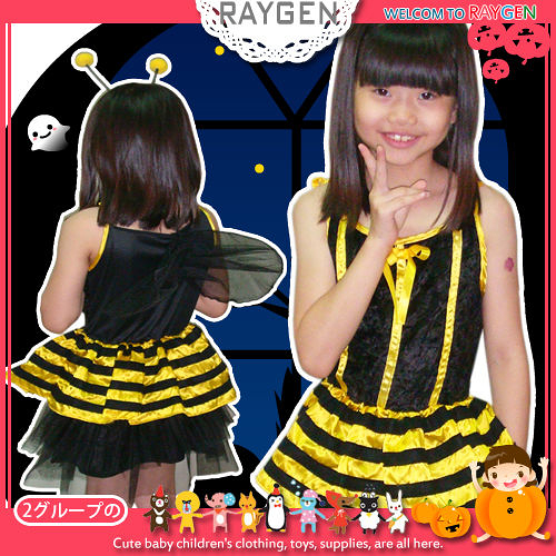 可愛蜜蜂仙子Halloween萬聖節角色裝扮/化妝晚會