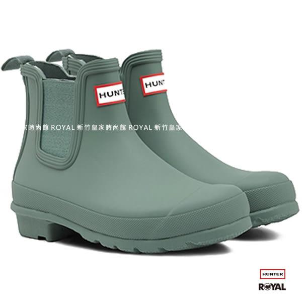 Hunter Boots 新竹皇家 Original Chelsea 綠色 霧面 踝靴 女款 NO.I7761