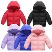 中大童外套 鋪棉連帽外套 寶寶外套 仿羽絨保暖防風外套 輕便型保暖外套 WM243 好娃娃