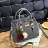 手提包  女士包包新款時尚女包後背斜背包秋冬百搭小手提包簡約韓版潮 交換禮物
