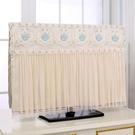 電視機罩防塵罩現代簡約