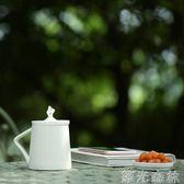 馬克杯 創意陶瓷馬克杯過濾帶蓋泡茶杯辦公室個人杯子喝水杯情侶個性 綠光森林