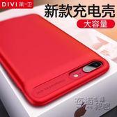 iphone7背夾充電寶蘋果7plus電池背夾式專用七超薄手機殼便攜沖7Pigo 衣櫥の秘密