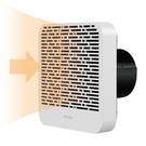 建準直流節能直排換氣扇(窗牆用)...