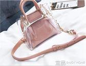 手提包夏季透明包包女新款潮韓版百搭單肩斜挎手提液體小仙女果凍包 99免運