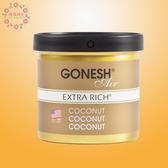 GONESH 空氣芳香膠 椰子香 Coconut 【GO000】(固體芳香罐) 78g 日本製造 原裝進口