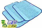 [106美國直購] Microfiber 3-Pack 抹布 Pro Clean Mopping Cloths for irobot Braava Mopping Robot 380 380T_K01