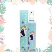 公司貨 OGUMA 水美媒 18週年「美」力絕對紀念瓶 美美聯名限量瓶160ML。芸采小舖。