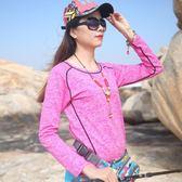 【春季上新】 戶外速干衣女長袖t恤加絨保暖登山徒步服裝吸濕排汗快干衣圓領