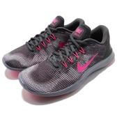 【六折特賣】Nike 訓練鞋 Wmns Flex 2018 RN 灰 粉紅 透氣鞋面 運動鞋 女鞋【PUMP306】 AA7408-006