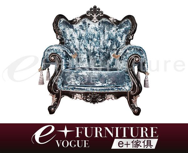 『 e+傢俱 』AS2 提摩西 Timothy 新古典 金銀箔 1+2+3沙發組 布沙發 | 皮沙發 可訂製