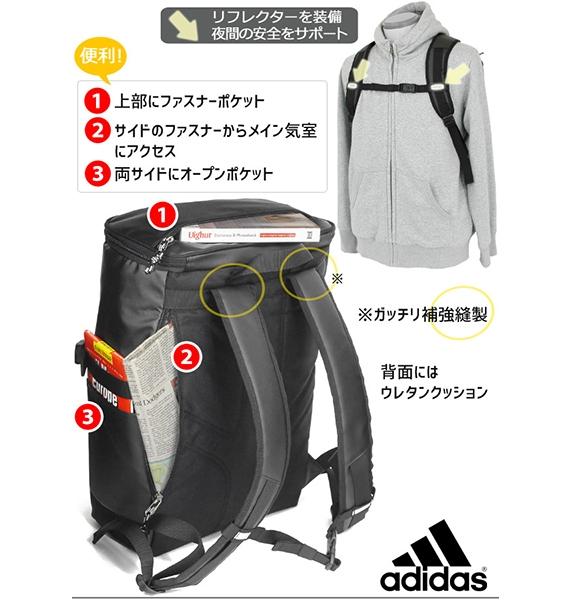 愛迪達 adidas 後背包 防水 2018 男包 女包 23L 日本國內限定 該該貝比日本精品 ☆