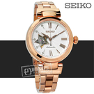 SEIKO 精工 / 4R38-01L0G.SSA816J1 / LUKIA 星芒施華洛世奇機械不鏽鋼手錶 銀x鍍玫瑰金 34mm