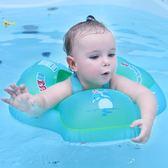 嬰兒游泳圈趴圈 腋下防翻防嗆水安全兒童洛麗的雜貨鋪