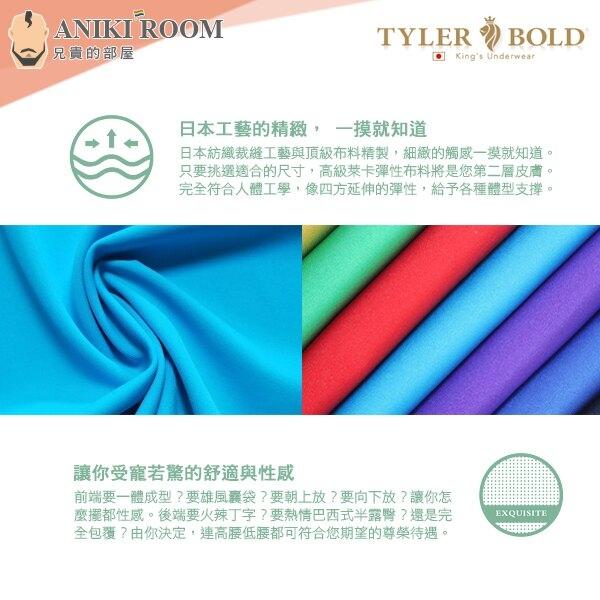 日本 TYLER BOLD 泰勒寶 男性性感超低腰3D三角囊袋比基尼三角褲 光澤白底彩虹豹紋 Leopard Voltage 3D