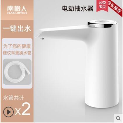 桶裝水抽水器電動家用礦泉飲水機大桶純凈水桶抽水按壓出水吸水器 小艾新品