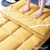 加厚軟墊學生宿舍單人床墊上下鋪榻榻米1.2米摺疊海綿地鋪睡墊子1 艾瑞斯