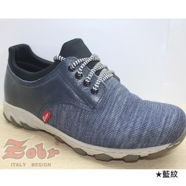 【南紡購物中心】ZOBR路豹 真皮雙彈力氣墊休閒鞋藍紋款 DD154