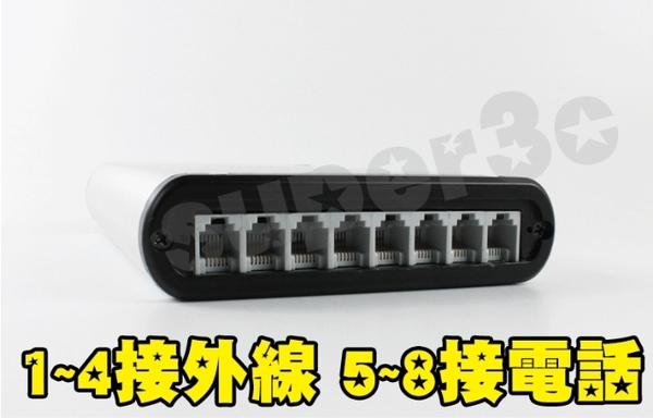 新竹【超人3C】支援WIN7/8/10 USB 電話 錄音盒 4路 通話 通聯 自動 錄音 總機 0000991@3R2