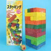 台灣製疊疊樂 原木彩色疊疊樂(彩色.40支入)/一盒入{促280} 益智疊疊樂 平衡遊戲~創