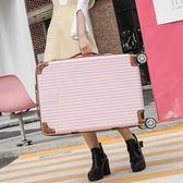 拉桿箱24旅行箱28寸密碼皮箱20高中大學生男女小型行李箱網紅ins  ATF  魔法鞋櫃