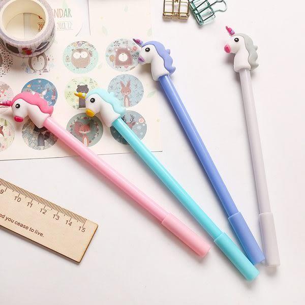 【03667】可愛獨角獸中性筆 針管筆 0.5mm 黑色 原子筆 可愛文具 辦公室