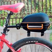 自行車後貨架包山地車硬殼快拆式馱包蛋包單車尾包送貨架送防雨罩