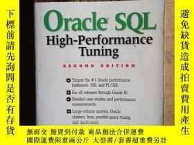 二手書博民逛書店Oracle罕見SQL High-Performance Tun