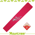 【Mountneer 山林 中性抗UV反光袖套《深玫紅》】11K97-36/UPF50+/防曬袖套/防曬手套/自行車