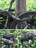 電動自行車鎖鍊條鎖鍊子摩托車密碼鎖便攜式山地車車鎖單車防盜鎖 教主雜物間