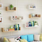 墻上置物架墻壁客廳一字隔板擱板壁掛墻面層板書架裝飾架免打孔