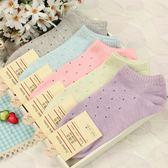 全棉 女式夏季襪子 女船襪 薄襪子 船襪全棉 《小師妹》yf637