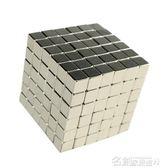 磁力魔方魔力巴克球5mm216顆正方形磁鐵吸鐵石減壓益智玩具積木