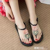 花朵涼鞋女夏平跟新款波西米亞民族風平底百搭度假海邊沙灘鞋 露露日記