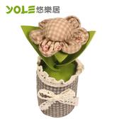 【YOLE悠樂居】獨秀-花藝造型香炭包(2入) #1035058