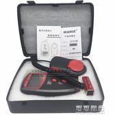 欣寶科儀照度表LX1010B、欣寶光度表/照度儀/亮度計YYP 可可鞋櫃