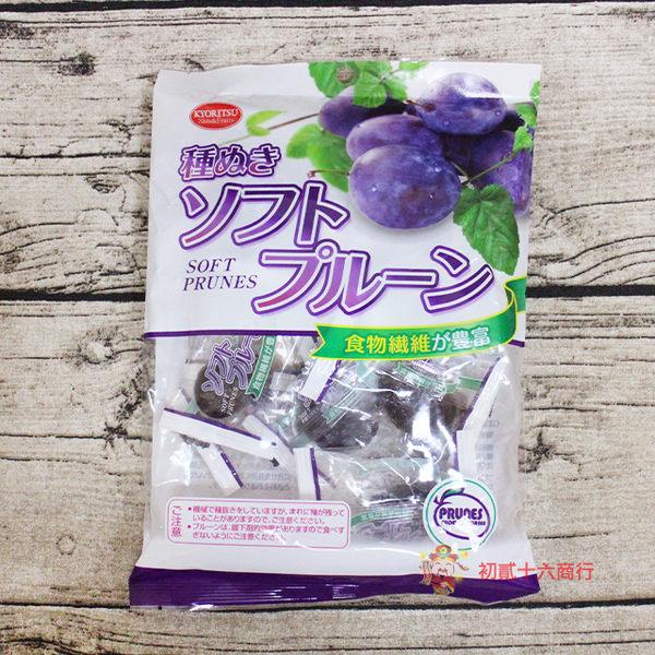 日本零食共立食品_無籽黑棗乾140g【0216零食團購】4901325225962