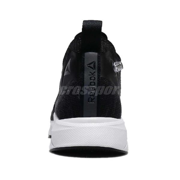 Reebok 慢跑鞋 Pump Supreme Dist 黑 白 充氣襪套式 輕量設計 運動鞋 黑白 男鞋 女鞋【PUMP306】 CN1196
