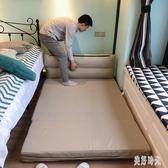 沙發床小戶型書房臥室兩用可折疊多功能單人雙人可愛經濟型 PA17355『美好時光』