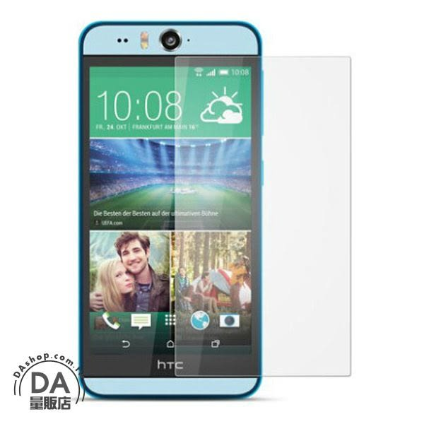 《DA量販店》HTC Desire EYE M8Ew 0.2MM 9H 鋼化 玻璃 螢幕 保護貼(80-1287)