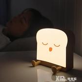 創意吐司小夜燈臥室usb雙面發光手機支架定時卡通充電led床頭檯燈 Korea時尚記